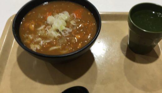 【カレーうどん】新宿区役所で食べた本日の昼食(^^♪