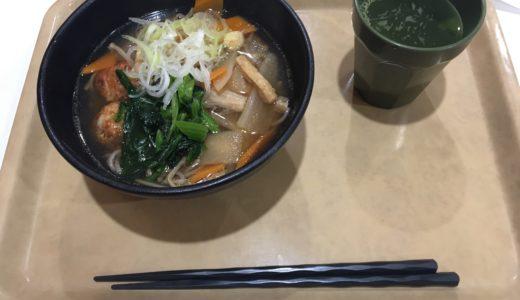 新宿区役所で昼飯を食べてきた