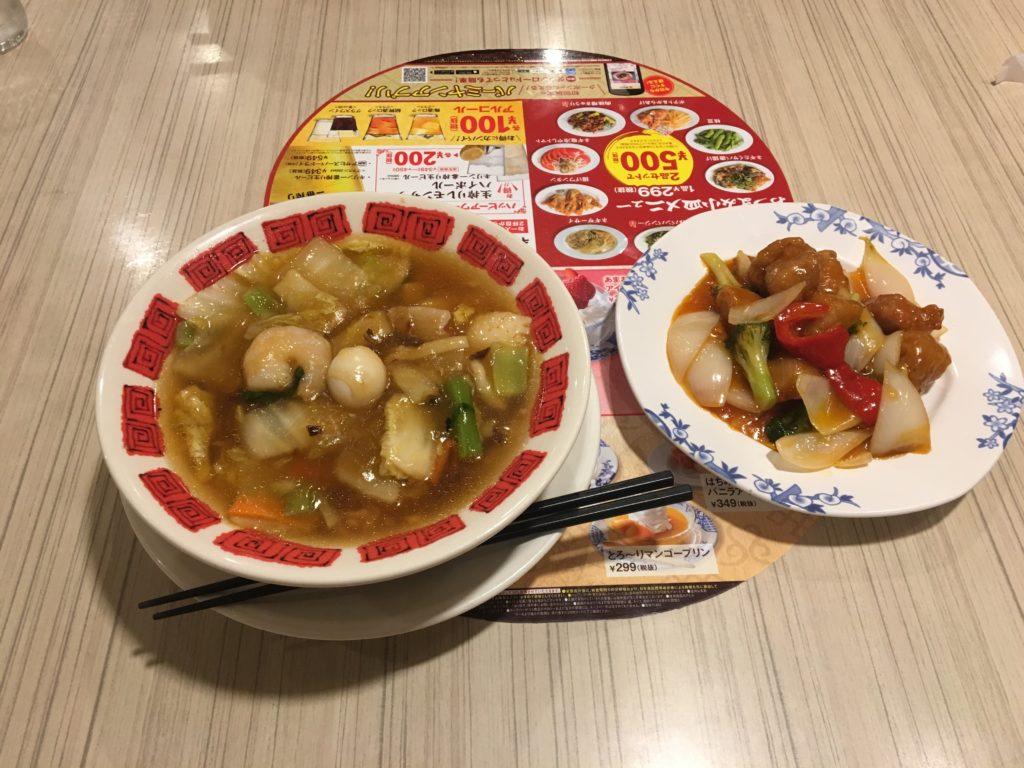 酢豚と八宝菜ラーメン