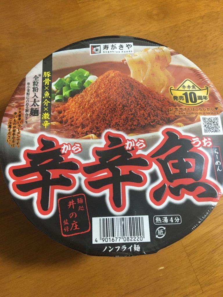 カップラーメン辛辛魚