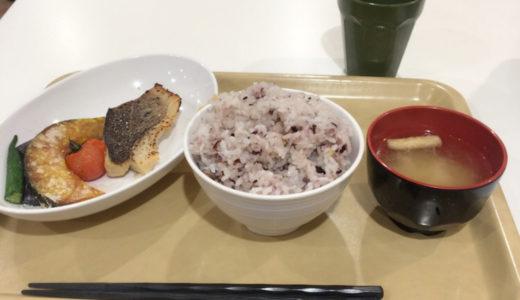 【西京焼き定食・500円】新宿区役所の食堂で!ランチを食べました