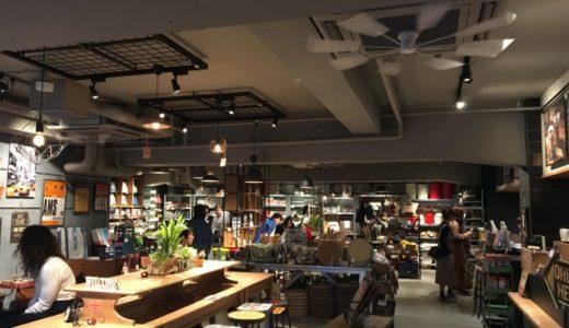 原宿明治通りの穴場カフェ「AWESOME STORE & CAFE」