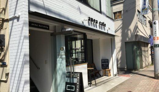 女子会ランチにおすすめ!anea cafe白金店
