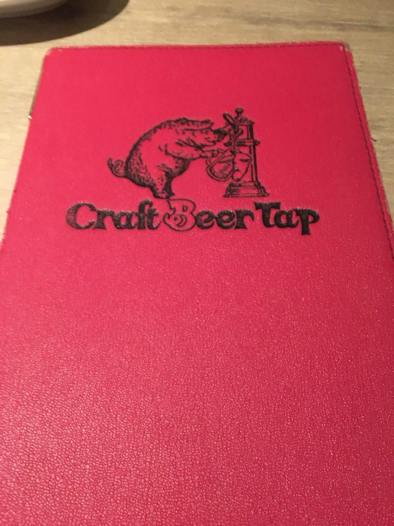 クラフトビールタップのロゴ
