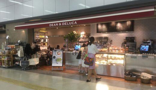 羽田空港で朝食を食べるなら「DEAN&DELUCAカフェ」
