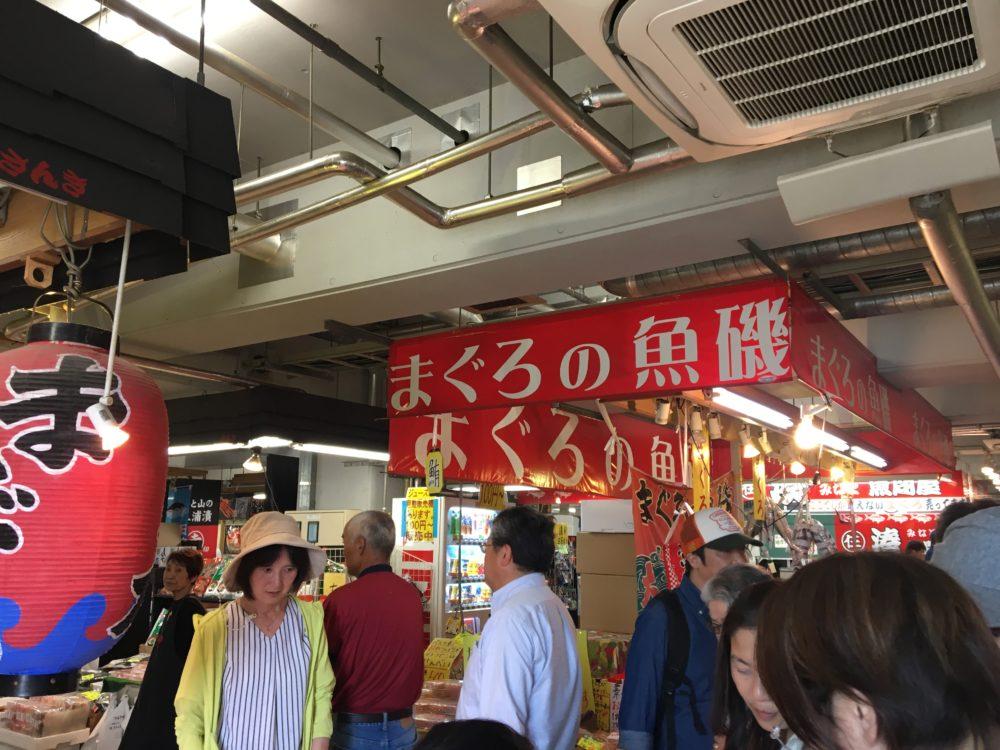 三崎フィッシャリーナ・ウォーフうらりの内の市場
