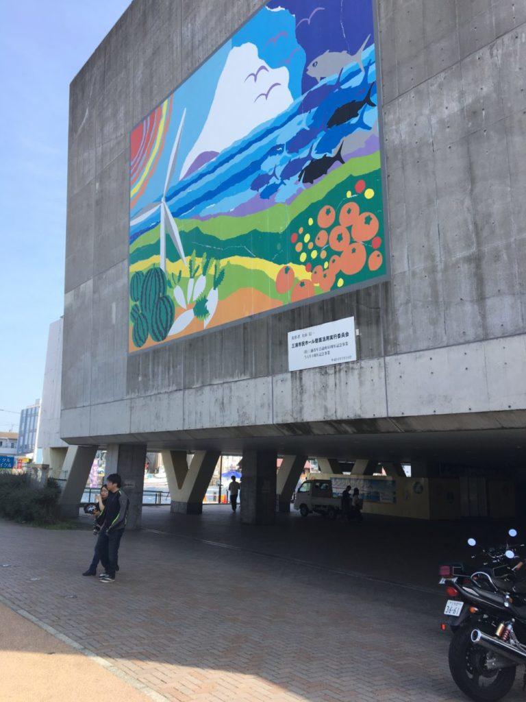 三崎フィッシャリーナ・ウォーフうらりの入り口