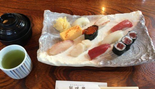 【鮮味楽】でランチ!三崎港周辺でご飯を食べるならここがおすすめ