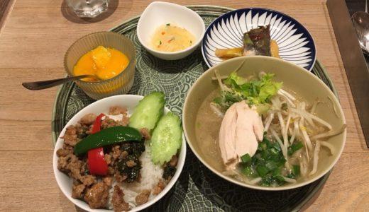 ひとりランチでも入りやすい!「Rice people,Nice people! 」渋谷ヒカリエ店