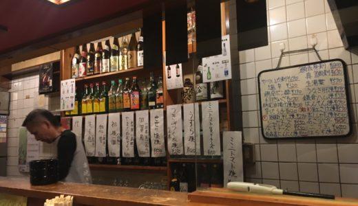 「串焼き山ちゃん」上石神井の焼鳥屋に行って来た