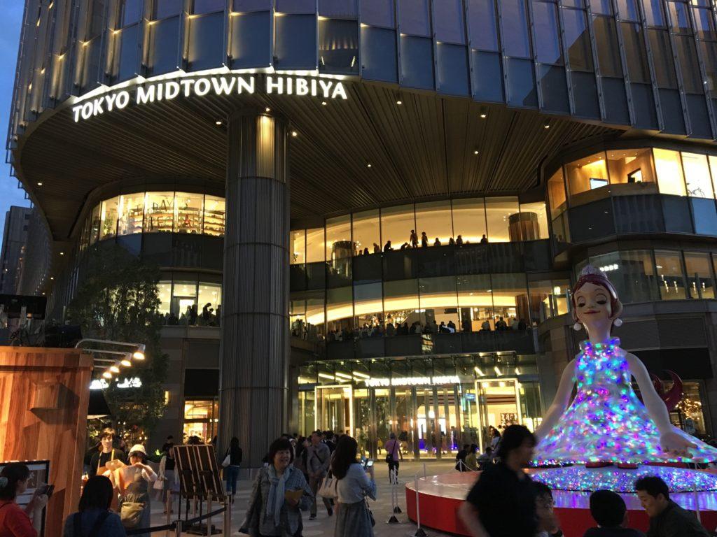 東京ミッドタウン日比谷の外観