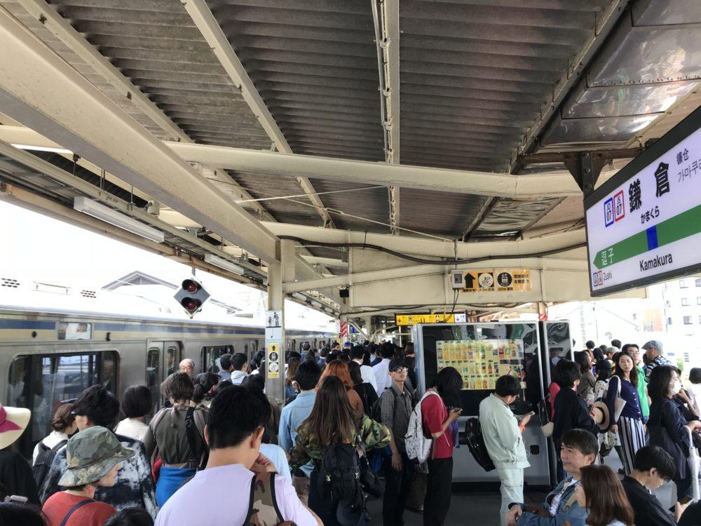 日曜日の鎌倉駅の様子1