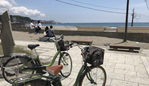 「山本商会」鎌倉でサイクリング!自転車を一日レンタルしてみた