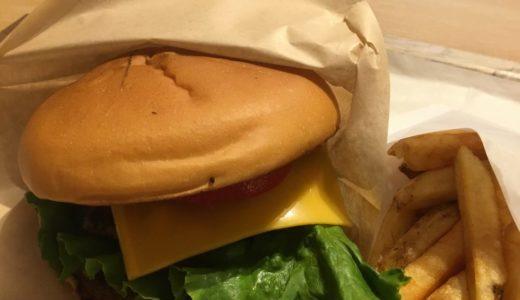 【the 3rd Burger】 ザ サード バーガー広尾店でランチ!