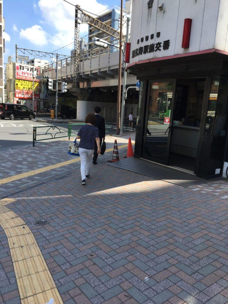 駅からお店までの経路1