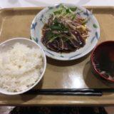 新宿区役所内の社員食堂
