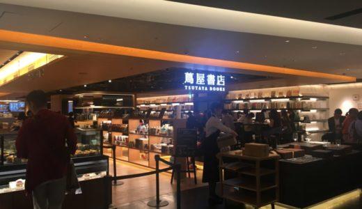 GINZA SIXの蔦谷書店に併設された「スターバックスコーヒー」に行ってきた