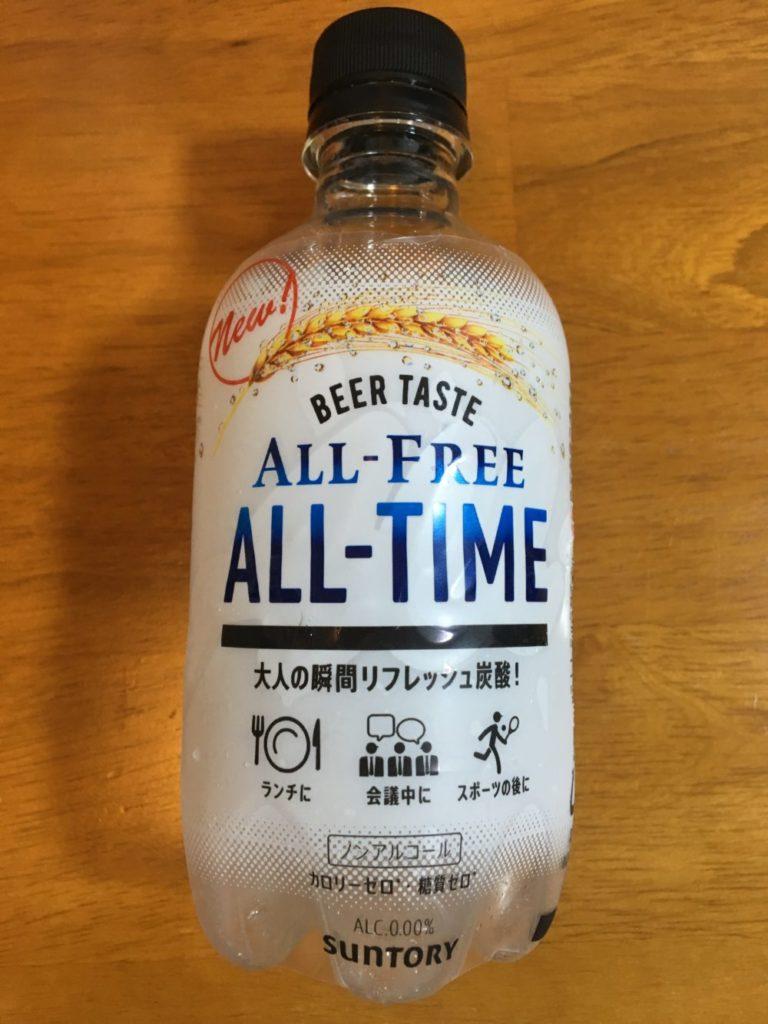 透明のノンアルコール飲料オールフリーオールタイム