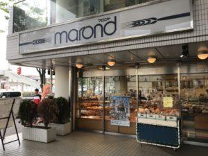 マロンドの外観