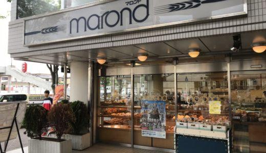 成田駅西口のパン屋「マロンド」でカフェ休憩!