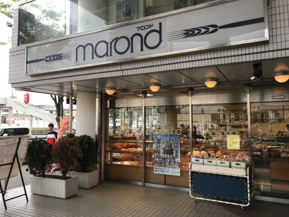 成田マロンド