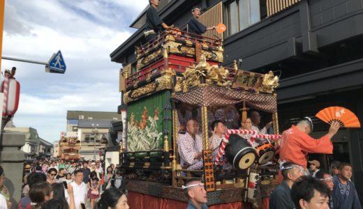 「成田祇園祭」成田で開催される夏の一大イベントに行って来た!