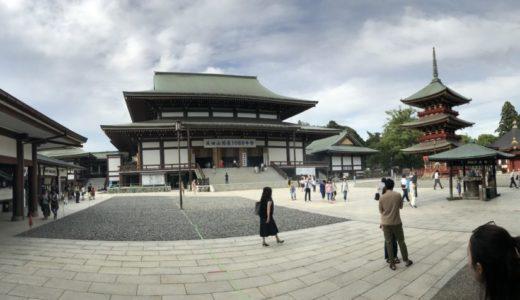 成田を観光!「成田山新勝寺」で参拝に行って来た