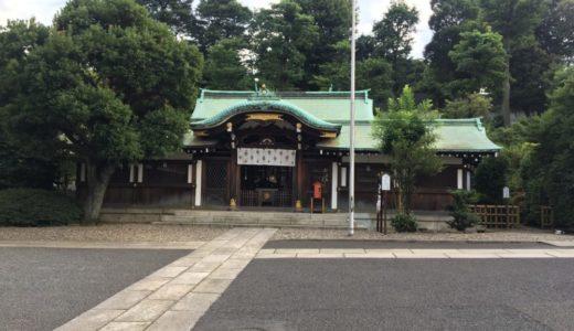 「氷川神社」白金にあるパワースポットに行って来た