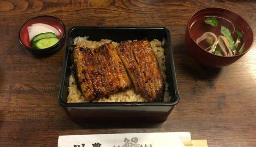 成田でうなぎを食べるなら「川豊」がおすすめ!