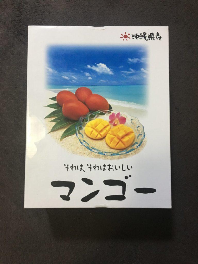 JA沖縄のマンゴーの箱