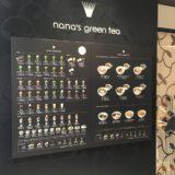 ナナズ グリーンティー横浜店