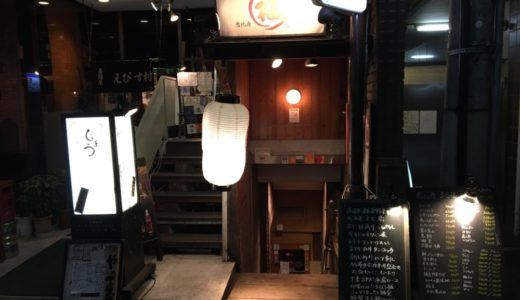 「まる福」恵比寿の焼肉屋で深夜に肉をがっつり食す!