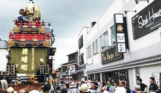 【バージイン】まるで外国のバー!成田祇園祭の帰りに参道にある「The Barge Inn」にいってみた