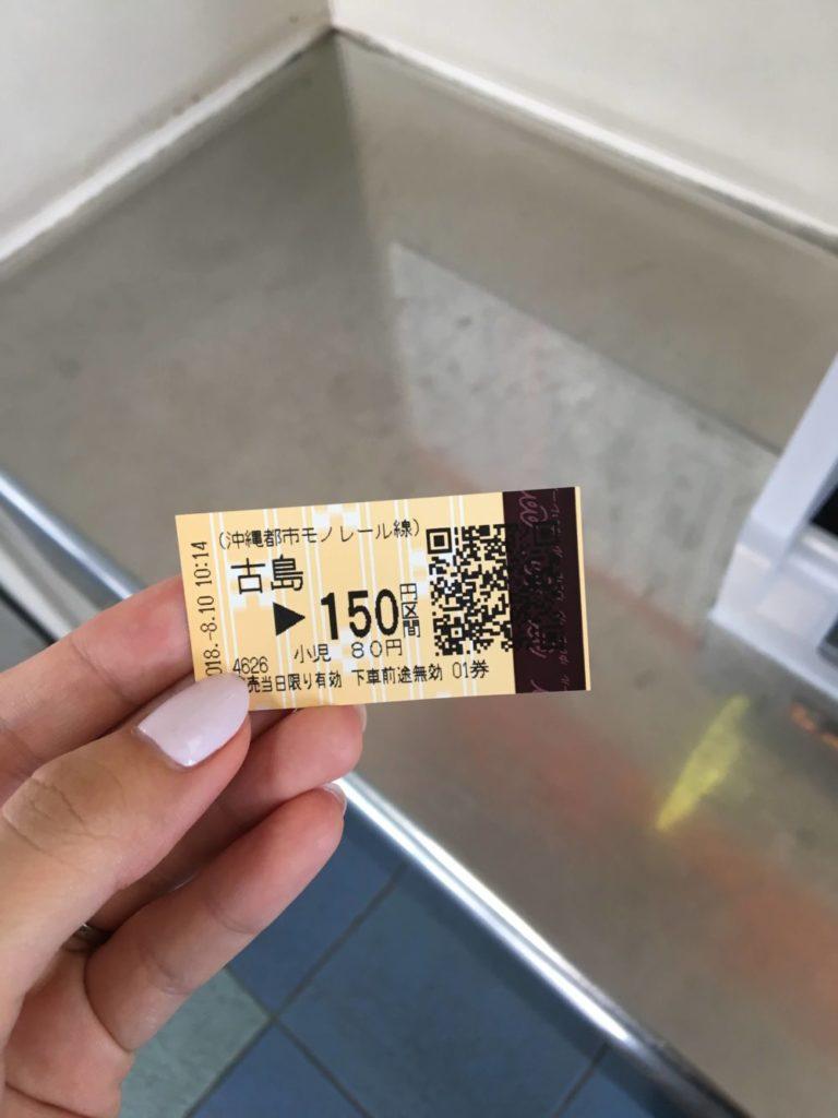 ゆいレール切符