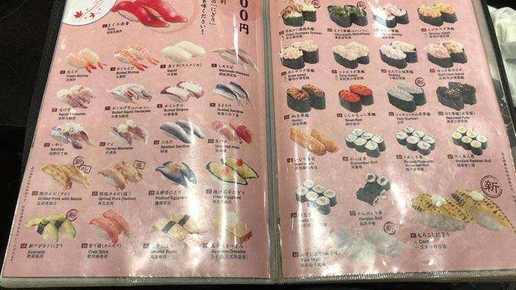 katumidori-menu-1