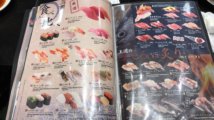 katumidori-menu-7