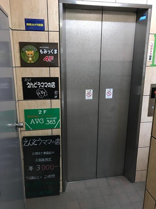 momikkuma-elevator