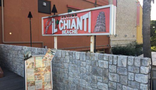 【iL-CHIANTI BEACHE】美しいサンセットを見ながらイタリア料理を堪能!