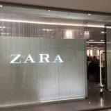 ZARA横浜マルイ店