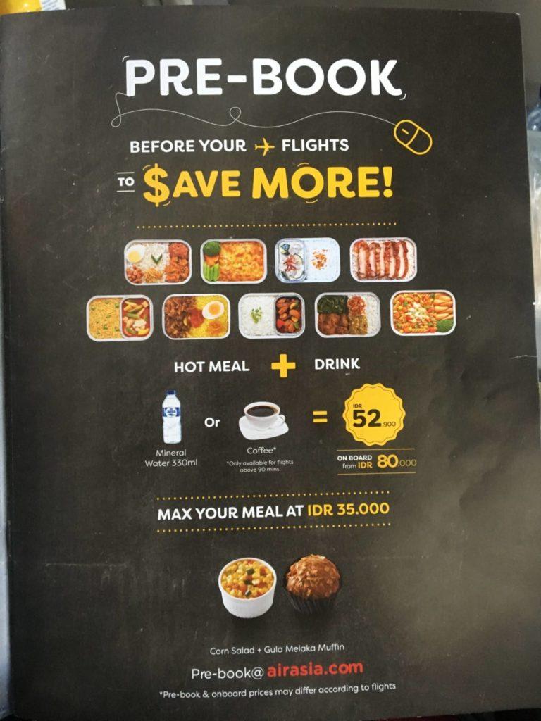 機内食のメニュー表