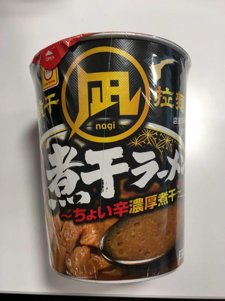 煮干拉麺 凪 ごい煮干しラーメン