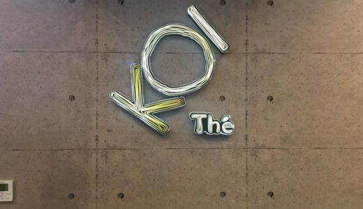 「KOI The」台湾でも人気のタピオカドリンク屋の国際通り店に行ってみた