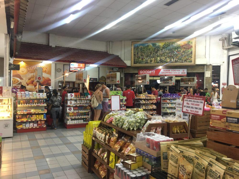 ビンタンスーパーマーケットの店内2