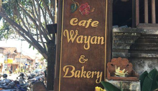 「カフェワヤン」ウブドにあるレストランでランチ!