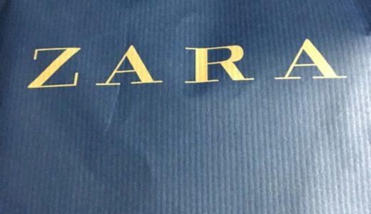 「ZARA」の靴は足が大きい女子におすすめな件