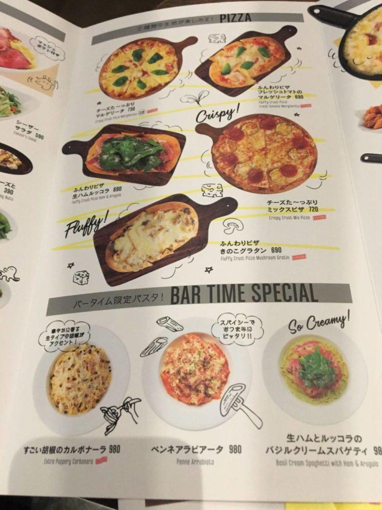 プロントの食事メニューのピザやパスタ