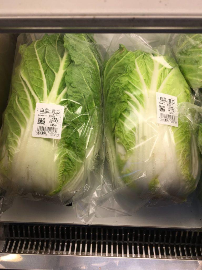 くらすわの商品白菜