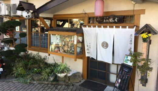「とみや」諏訪市にある老舗の蕎麦屋でランチ