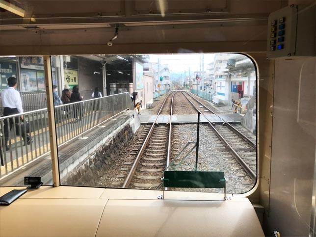 izuhakone-railway-3