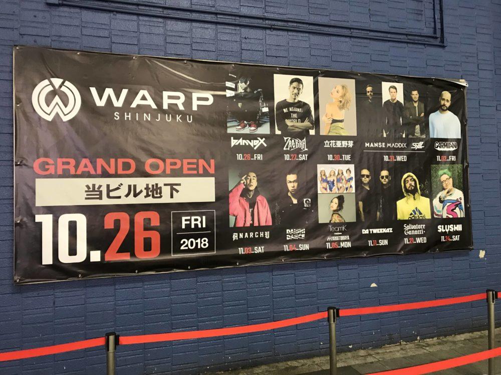 WARP SHINJUKUのポスター